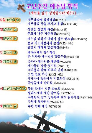 화면 캡처 2021-03-25 232020.png